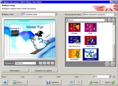 скачать программу для создания видео из фотографий и музыки бесплатно для 7 - фото 10